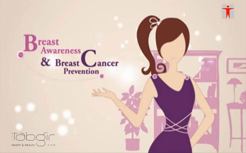 آگاهی از سرطان سینه